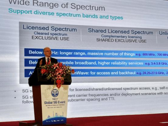Qualcomm研发高级副总裁Edward Tiedemann讲解5G最新研发进展